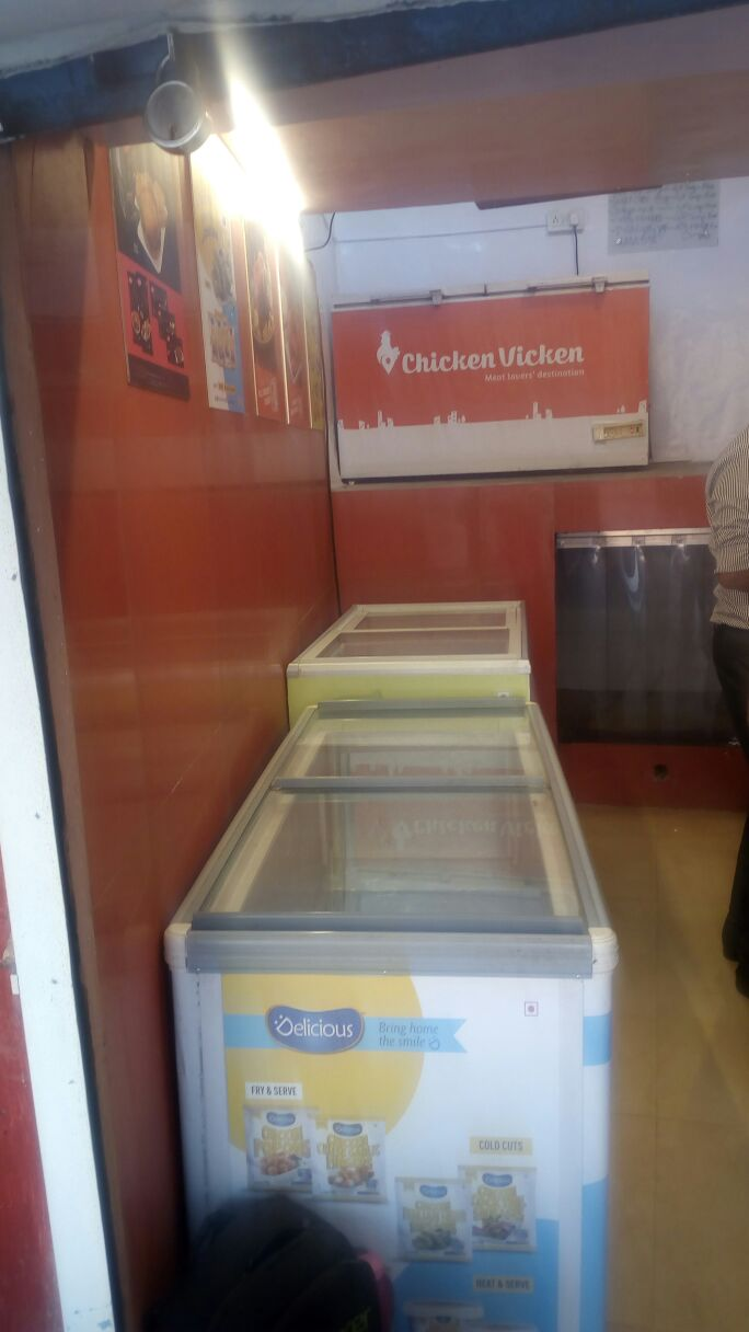 FOURTH IMAGE