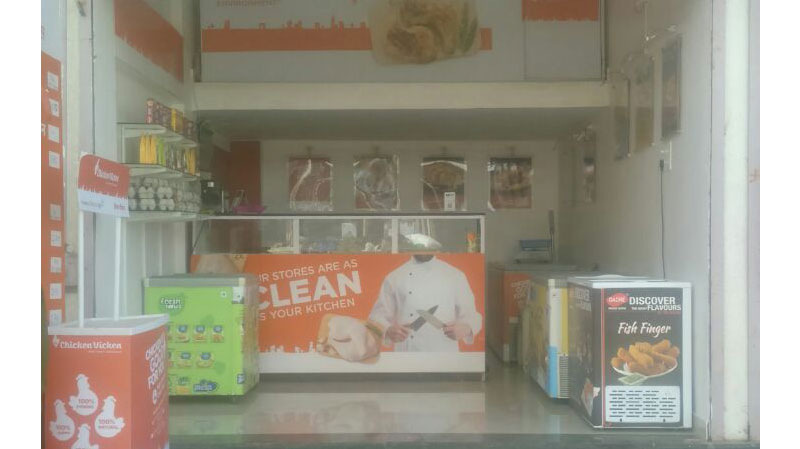 first-image-display
