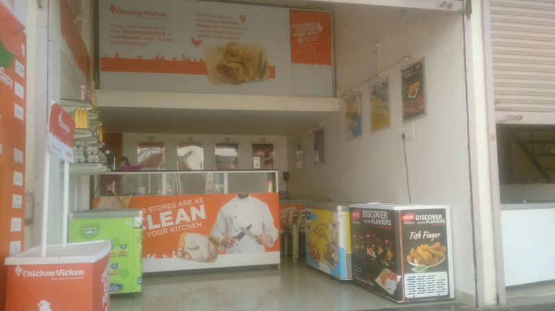 second image